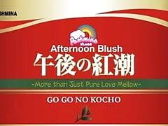 Aflevering 1 van Gogo no Kouchou
