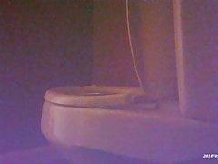 Toaleta biurowa