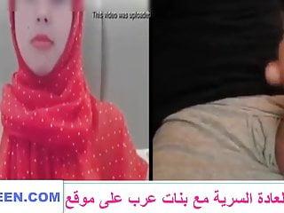 ass bitch arabic intercourse webcam 2020