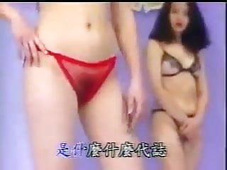 Pmv panties music video 2...