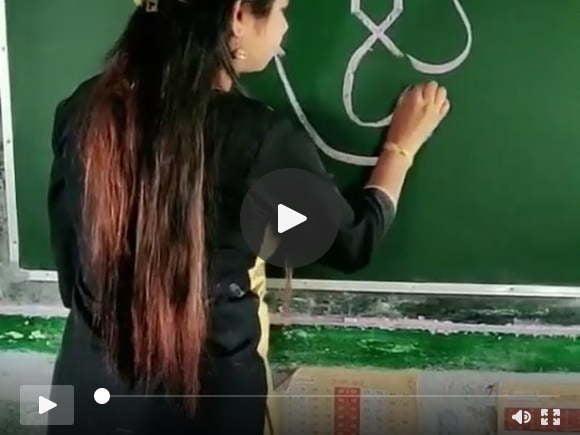भाड़ में जाए भारतीय लड़की