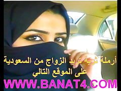 3rabe 1 teen sex lebanesePorn Videos