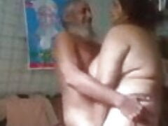 Old man fucking young wife