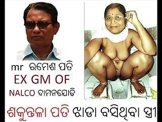 pussy of sakuntala pati wife of ramesh CH pati Bhubaneswar w
