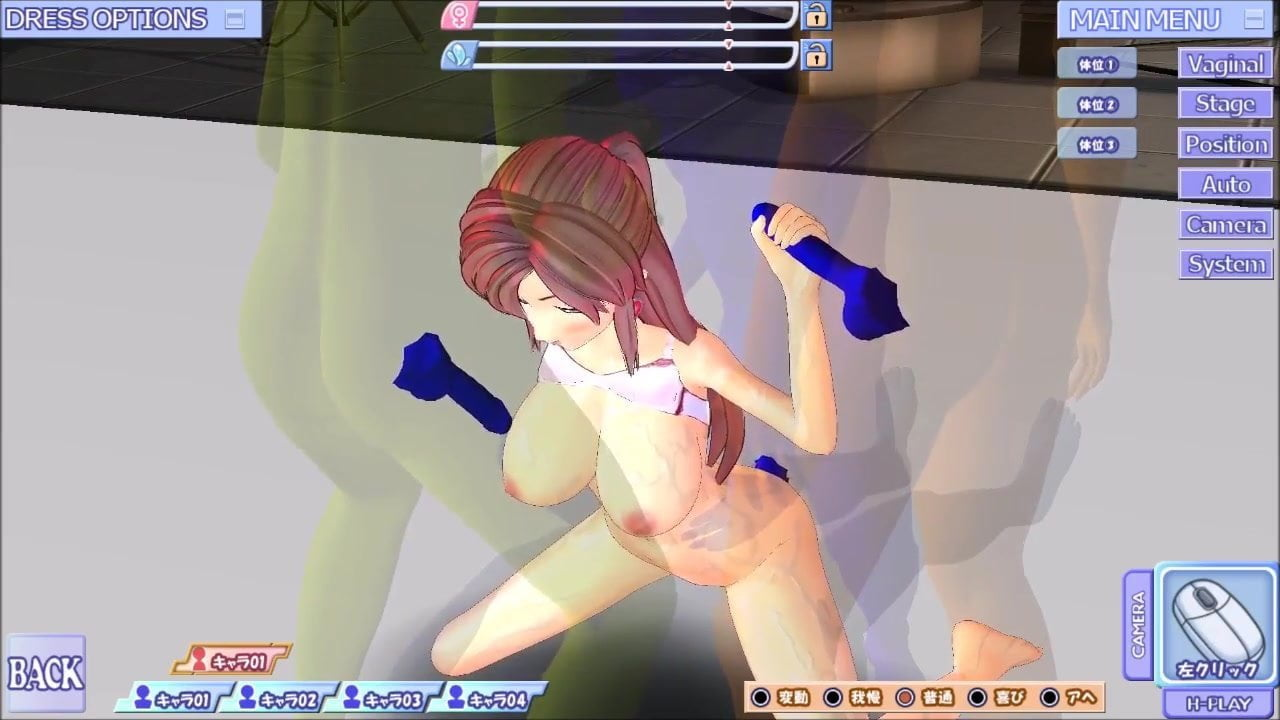 3D Hentai Video haremmate 3d hentai gameplay (ffm) - 3d, 3d hentai, gameplay
