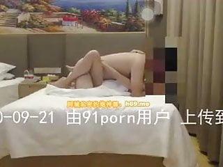 chinese N183...